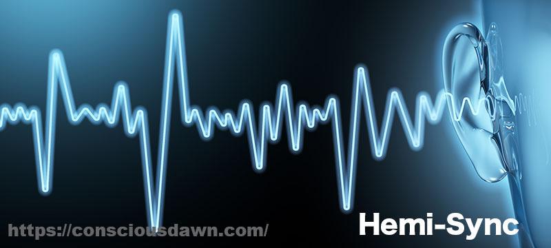 ヘミシンクは本当に効果があるのだろうか?