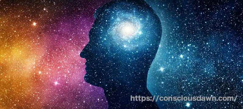 人間は宇宙と同意なんだな
