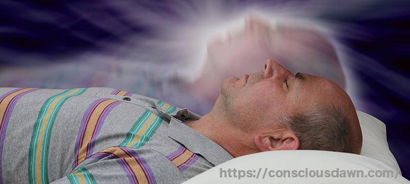 肉体から抜け出る意識