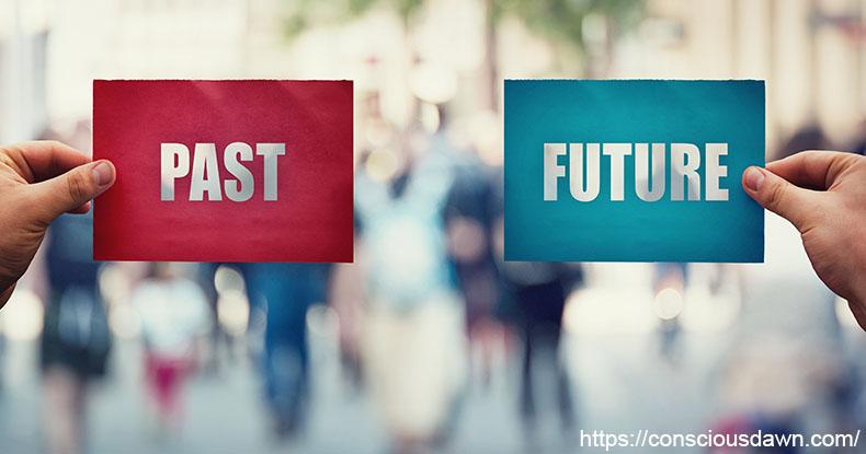 過去も未来も同じこと