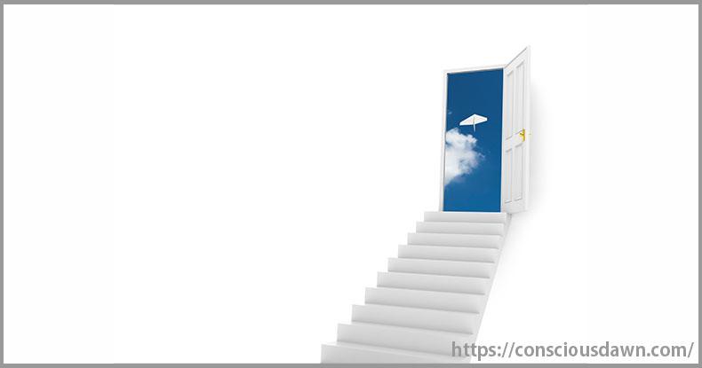 階段を上るとそこは別世界