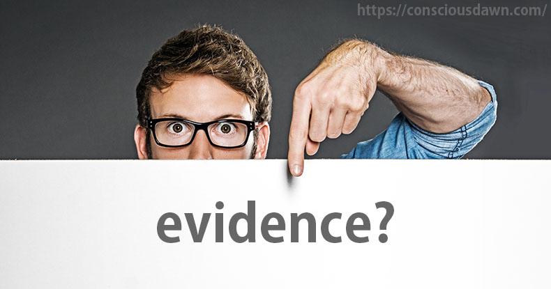 あの世が存在する証拠