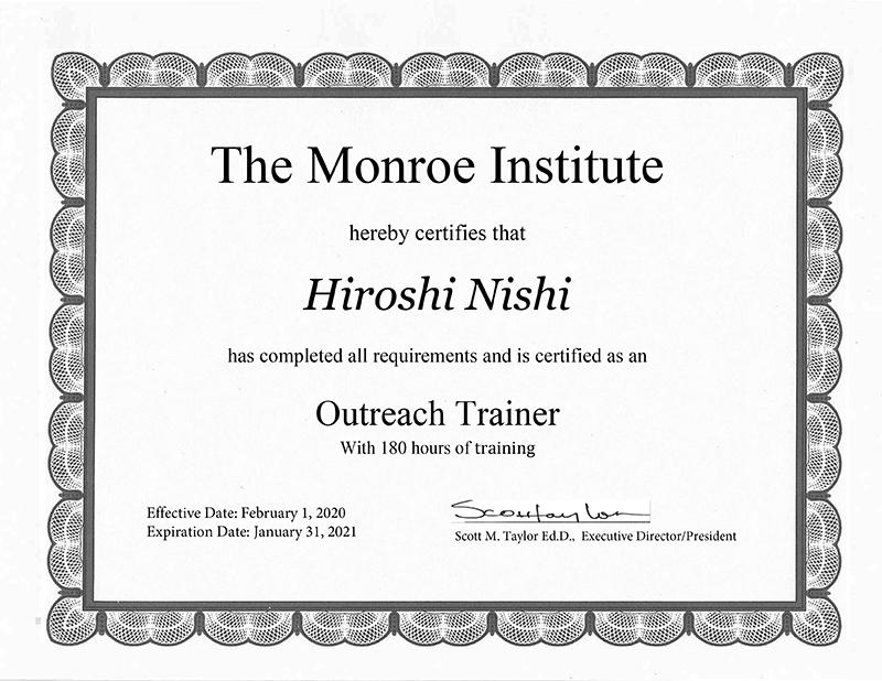 モンロー研究所アウトリーチ・トレーナー資格